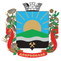 Консультації з громадськістю Добропільської міської ради